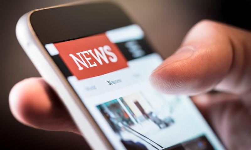 Βαριέσαι να διαβάζεις τις ειδήσεις; Άκουσέ τες