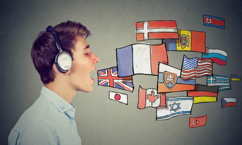 Μάθε να μιλάς μια ξένη γλώσσα με τη βοήθεια της τεχνολογίας