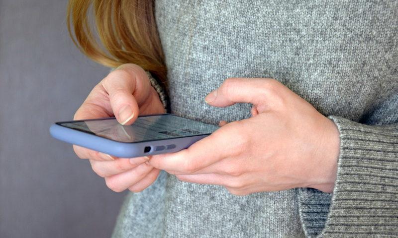 Τα κρυμμένα μυστικά του smartphone σου