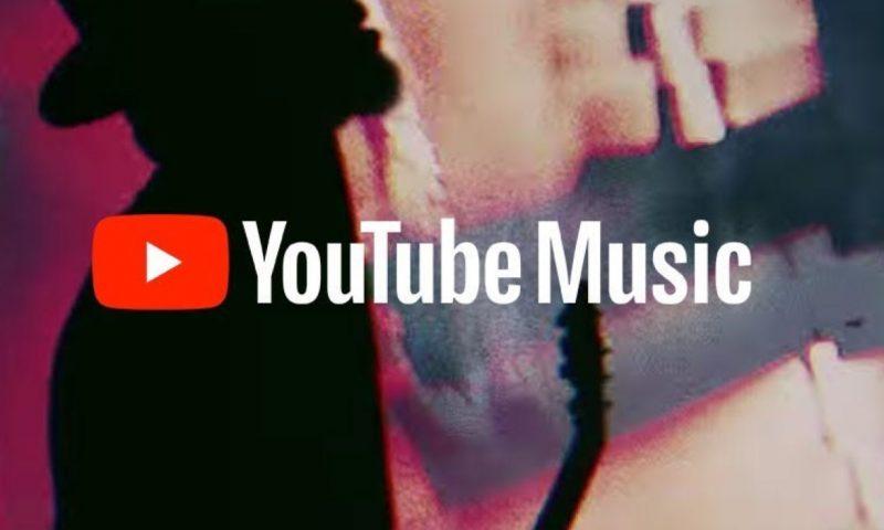 Το YouTube Music είναι το μόνο music app που χρειάζεσαι