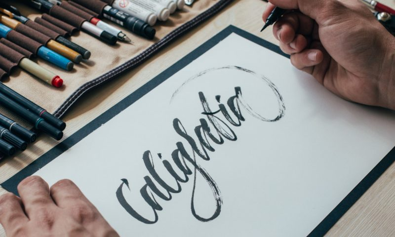 Φτιάξε μια γραμματοσειρά