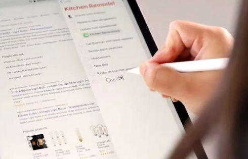 Το νέο iPad είναι ένα πραγματικό σημειωματάριο