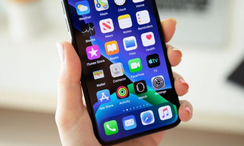 Πώς να αλλάξεις το όνομα του iPhone σου και γιατί