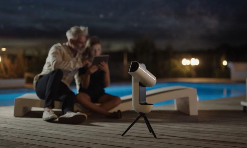 Εξερεύνησε το σύμπαν με το αυτόματο τηλεσκόπιο